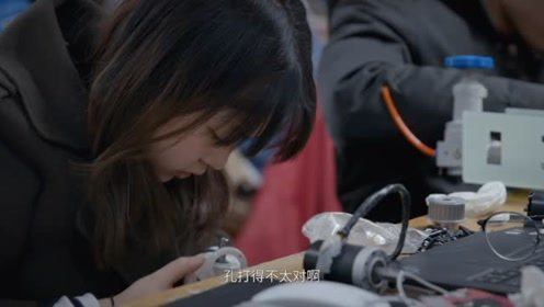 他们在中国石油大学(北京)做最酷的事
