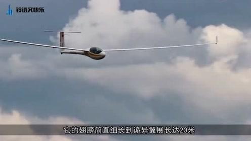 电动飞机,抛弃传统的油耗,飞行高度可达三千米