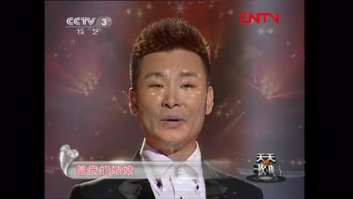 刘和刚演唱《美丽的楼兰姑娘》!经典旋律!优美动听!