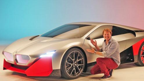 宝马最新概念车,原来汽车还能这样设计?