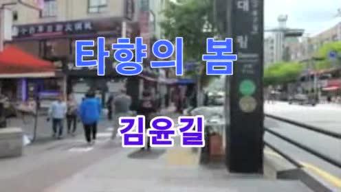 한국에 있는 분들, 대림에 다…