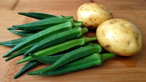 秋葵加土豆做法火了,不炒不腌不凉拌,上桌就扫光,比吃肉还过瘾