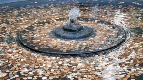 游客投进许愿池的硬币,最后都到哪儿去了,看完你还会投吗?