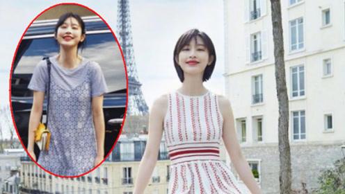 《北京青年》她演医生丁香,35岁还像个小女孩,穿吊带裙真清纯