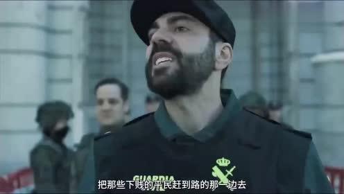2019最新猛片!杀手周密计划替换安保部队,全副武装潜入银行!