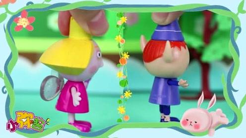 会隐身的班班和佩奇他们玩捉迷藏 这下谁也找不到他啦 玩具故事