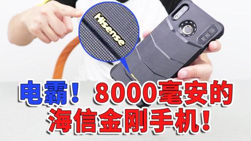 连打一天王者荣耀免充电!这款千元机的电池足足有8000毫安!