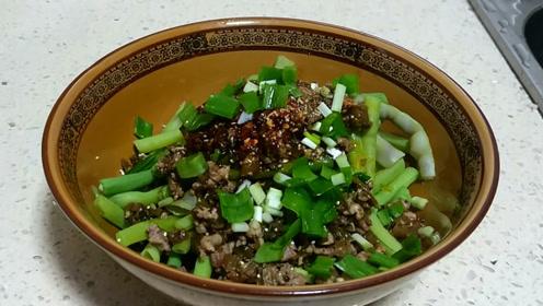 家常凉拌豇豆,做法简单又下饭,真心挺不错