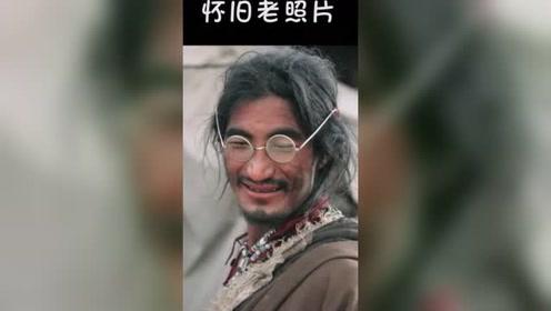 怀旧老照片,100年前的西藏