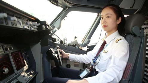 清华要招女飞行学员了?不少女高中生毕业生参与选拔,厉害了
