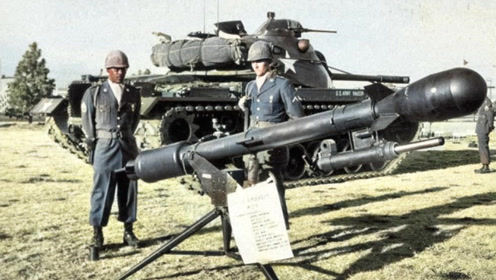 """美军""""核火箭炮""""有多奇葩?射程4公里,士兵:打死我也不用"""