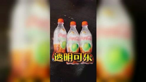 透明可乐是不是应该叫雪碧?