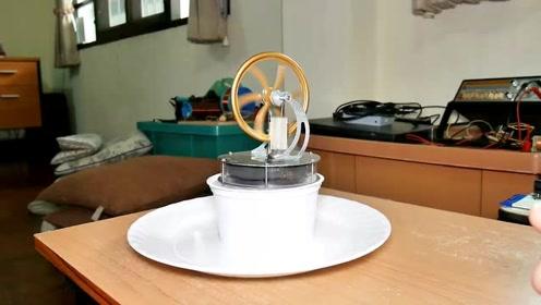 最近很流行的斯特林发动机,用冰块发动,你见过吗?