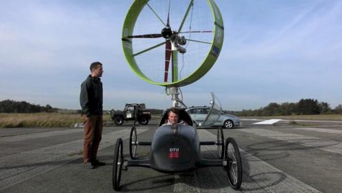 世界第一款纯风力三轮车,最高时速24公里,御风前行丝毫不费力