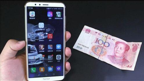 很多人喜欢在手机壳后放钱,原来还有这个妙用,难怪那么多人放