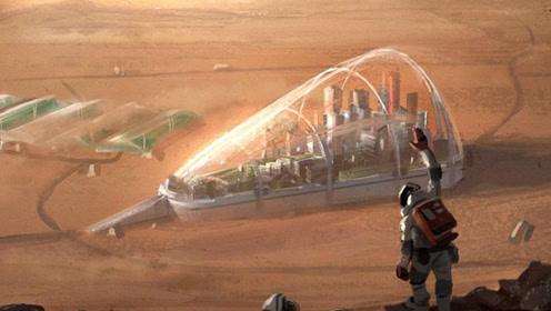如果人类移居火星,会遇到什么问题?