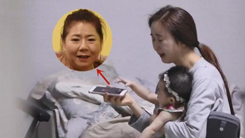 中韩姐弟恋夫妇矛盾再爆发 女方打电话向中国婆婆哭诉