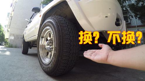 汽车轮胎出现这种状况时,跑高速等于玩命!教你辨别轮胎寿命