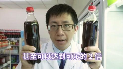 果汁VS可乐,哪个更不健康?