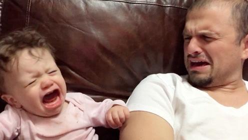 妈妈打了老爸一巴掌,爸爸假装大哭,下一秒女儿的反应太逗了