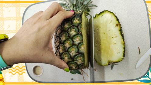 小伙上班乏力,女同事做出这种菠萝炒饭,一秒点燃小伙工作热情!
