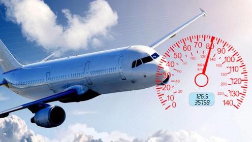 高铁在不断提升速度,飞机为什么不提升速度呢?