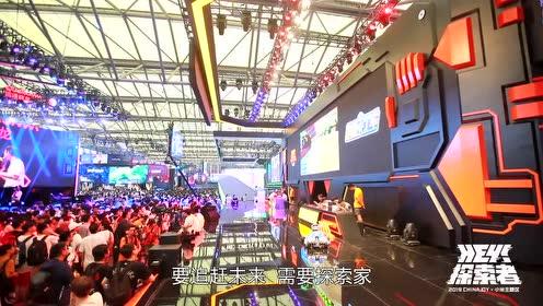 2019 ChinaJoy 小米主题区全纪录