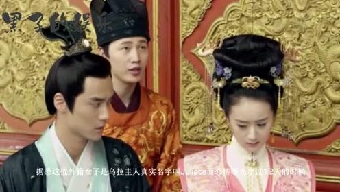 """蒋劲夫官宣恋情,晒玫瑰花,并用中文写""""情人节快乐"""""""