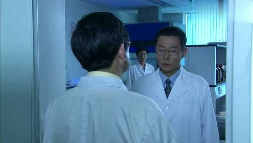 陈组收到消息,没有找到特效药,他要去哪找?