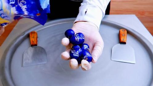 5个吉百利巧克力球20元,老板把它炒成冰淇淋卖,你猜赔钱不