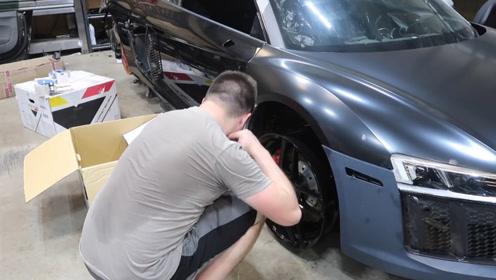 手把手教你如何买到便宜的事故奥迪R8,并修复它!第八集