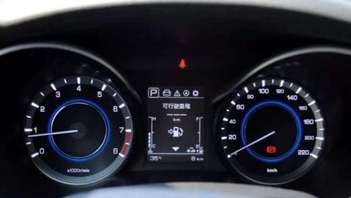 汽车油耗怎么算才正确?新手不大懂,老司机告诉你其中学问!