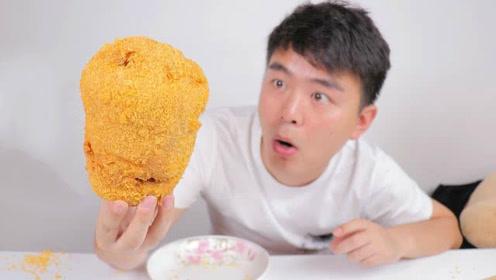 奇葩小伙嫌一个鸡腿不够吃,裹20层面包糠再炸,结果半个就吃饱