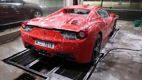 为什么很少看到豪车去洗车店洗车?知情人说出真相,不同档次