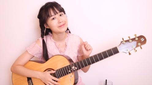 陪你练琴 第84天 南音吉他小屋 吉他基础入门教学教程