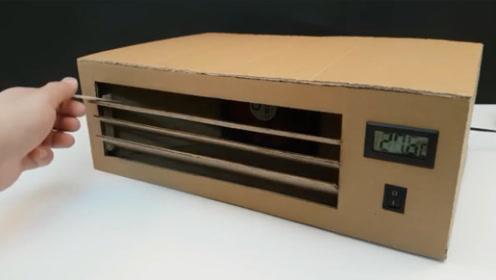 牛人手工打造最便宜空调,纯纸板拼接,制冷效果杠杠的