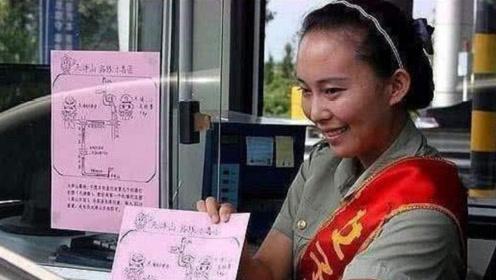 """巴基斯坦收费站""""看人""""收费,韩国人20美金,中国人你想不到!"""
