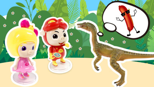 恐龙日记猪猪侠VS美颌龙,大百科知识谁才是爬树高手?