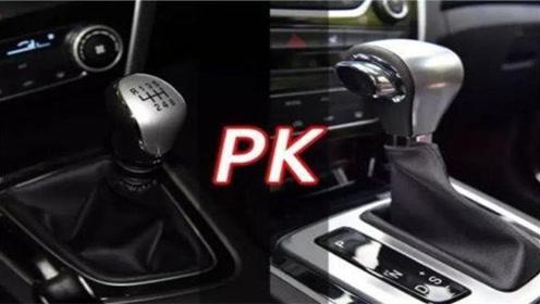 自动挡汽车操作方便快捷,为何欧洲地区还买手动挡?两个原因