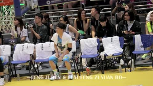 李易峰focus林书豪慈善明星篮球赛高清饭拍全程-下