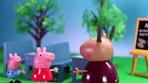 为什么会全球变暖 快跟小猪佩奇和乔治一起学习一下吧 玩具故事