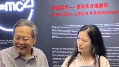 """嫁给杨振宁15年的翁帆经历了什么?这对相差54岁的""""爷孙恋"""""""