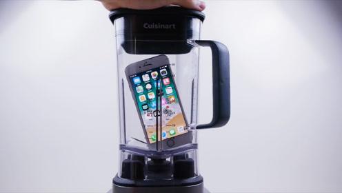 当榨汁机遇上手机,会发生什么呢?千万别眨眼,结果让人意外