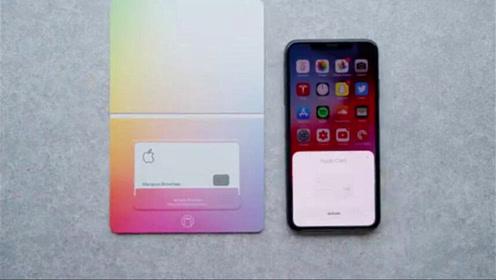 Apple Card钛金属卡上手:厚重而精美的苹果产品