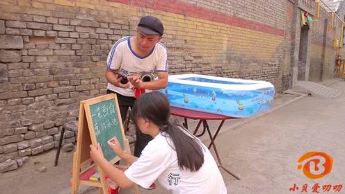 小伙游泳池卖不了,没想玩一笔画五角星游戏,结果遇上女高手