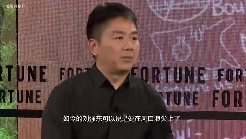 刘强东的女管家,从管培生到400家企业法人,如今才刚满30?