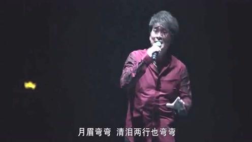 周华健最不愿演唱的一首歌曲,歌声里全是悲伤,唱哭无数网友!