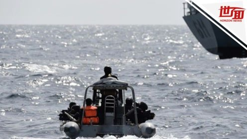 9名中国人在喀麦隆遭海盗绑架?使馆:被绑船员中无中国籍