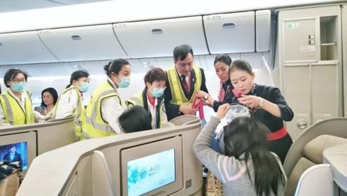 如果飞机上突然有人去世,空姐会怎么处理?看完有点不能接受!