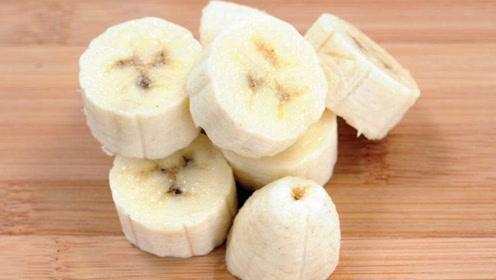 经常吃香蕉的要留心,尽快叮嘱家里人很重要